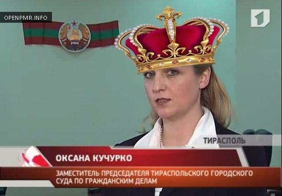kuchurko_o