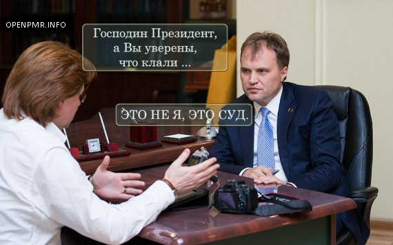 sevchuk_polozil