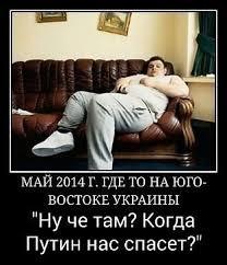 jugo_vostok