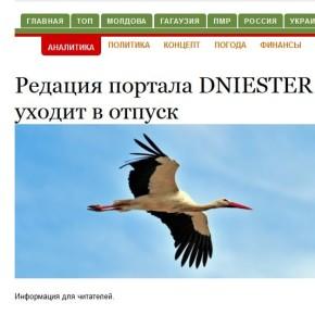"""Вот и все (2). Р. Коноплев - ужас конца. ИА """"Днестр"""" продан?"""