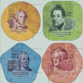 """Центробанк ПМР признал долларовый кризис в ПМР, то есть провал курса на """"твердый суворик"""""""