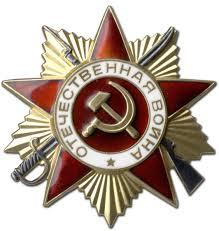 Приднестровье - это предел отступления России