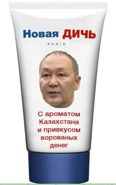 bajtaziev05