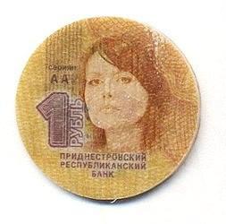 Штанская покинула Приднестровье