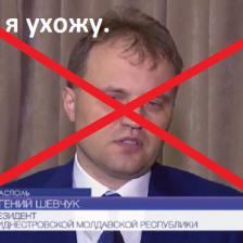 """Шевчук запросил """"зеленый коридор"""""""