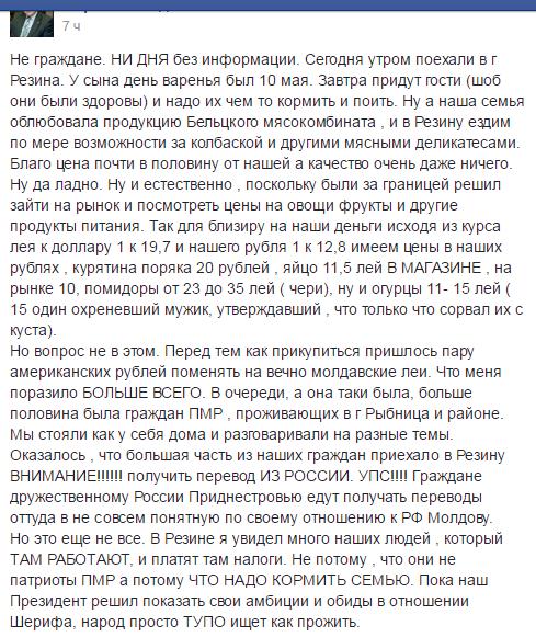 narod_doveli