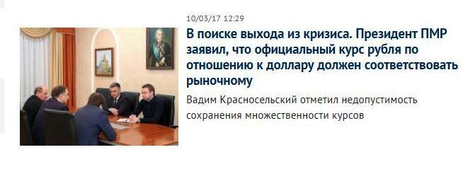 ia_novosti