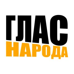Обращение граждан ПМР к президенту РФ В.В. Путину. Видео