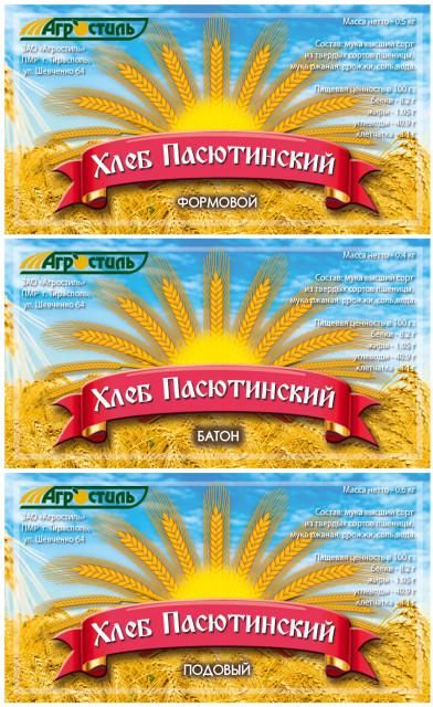 Этикетка хлеба 1