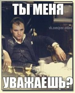 shevchuk_uvajaesh