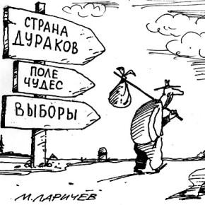 Нерабочие дни закончились, рабочие пока не начались. Российская фуйня на фоне коронавируса.