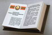 konstitutsiya-pmr