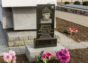 pamyatnik-filippu-pechulu-na-memoriale-v-tashlyike-ustanovlen-v-2014-g-1-300x216