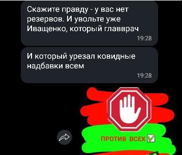 uvolte-ishhenko