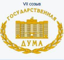 Срочная новость. Заявление Госдумы РФ по Приднестровью